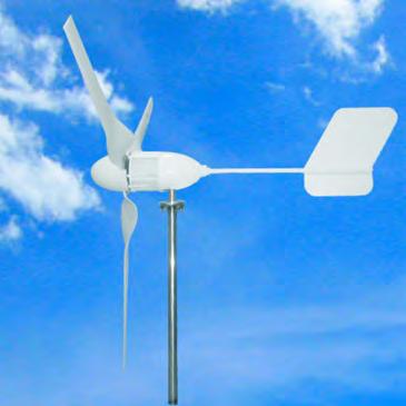 Купить ветрогенераторы в Украине